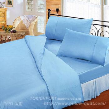 【Victoria】防蟎機能 純棉素色雙人床包+枕套三件組 水藍色