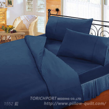 【Victoria】 防蟎機能 純棉素色加大床包+枕套三件組 藍色