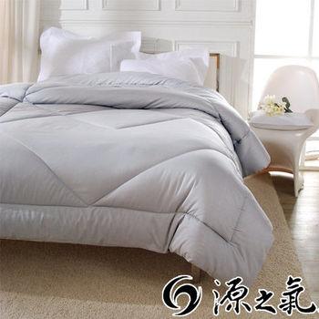 【源之氣】高級竹炭棉被6X7尺 RM-10395