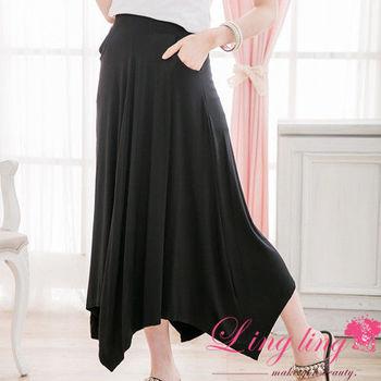 【lingling】側口袋不規則長裙(簡約黑)A2342-02