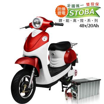 【向銓】Ciao電動自行車 PSO-6000 長效版