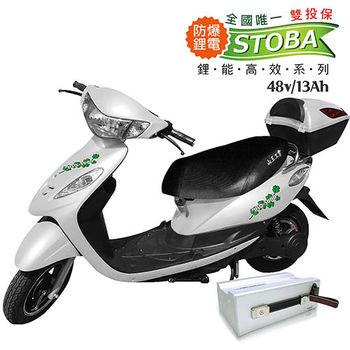 【向銓】Wind電動自行車 PSO-5000 單效版