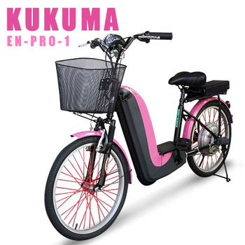 【向銓】電動輔助自行車 KUKUMA-基本款