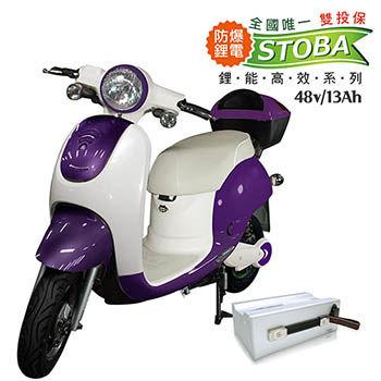 【向銓】Pretty電動自行車 PSO-7000 單效版