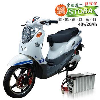 【向銓】A-Leader-E 電動機車 MCY01