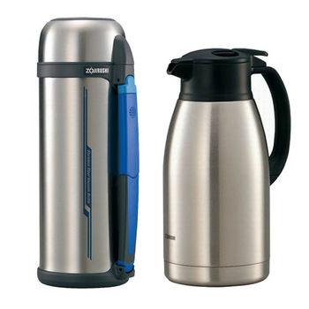 【象印】不鏽鋼真空保溫保冷瓶組 SF-CC20+SH-HA19