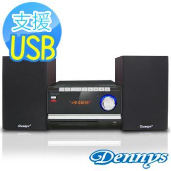 【Dennys】爵士音樂精靈USB/FM/DVD音響(MD-450)