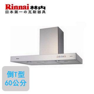 【林內Rinnai】RH-9129(倒T型排油煙機90cm)