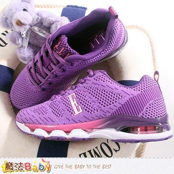 魔法Baby~成人女款國際名牌ELLE運動鞋 慢跑鞋~sh8275