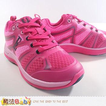 魔法Baby~成人女款國際名牌ELLE運動鞋 慢跑鞋~sh8268