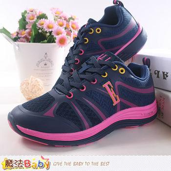 魔法Baby~成人女款國際名牌ELLE運動鞋 慢跑鞋~sh8251