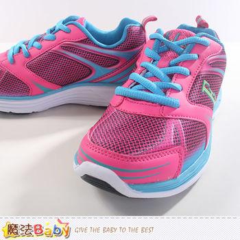 ELLE運動鞋 慢跑鞋~sh8244