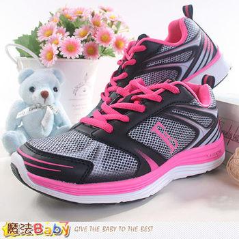 魔法Baby~成人女款國際名牌ELLE運動鞋 慢跑鞋~sh8237