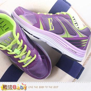 魔法Baby~成人女款國際名牌ELLE運動鞋 慢跑鞋~sh8220