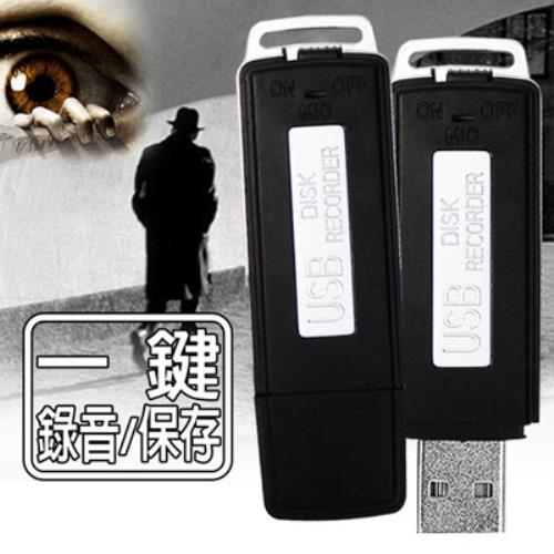 【IS愛思】數位MINI錄音隨身碟 8G