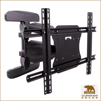 美國布朗熊 FM6-C60ST多功能懸臂拉伸式-適用40吋~60吋電視壁掛架