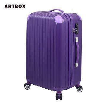 【ARTBOX】迷戀經典 - 28吋ABS可加大硬殼行李箱(深紫)
