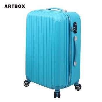 【ARTBOX】迷戀經典 - 20吋ABS可加大硬殼行李箱(湖藍)