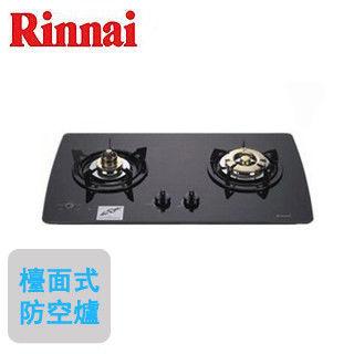 【林內Rinnai】RB-2GMB 檯面式美食家二口瓦斯爐(白玻璃)(天然瓦斯)