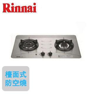 【林內Rinnai】RB-25(檯面式防空燒二口瓦斯爐)(天然瓦斯)