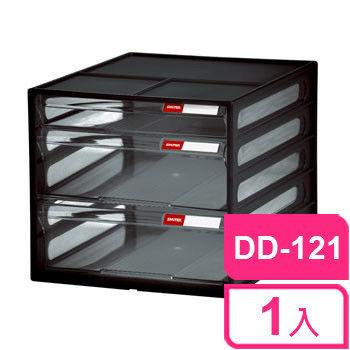 【i-max】樹德SHUTER A4資料櫃DD-121