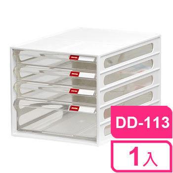 【i-max】樹德SHUTER A4資料櫃DD-113