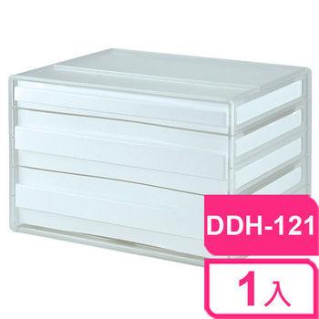 【i-max】樹德SHUTER A4 橫式資料櫃DDH-121