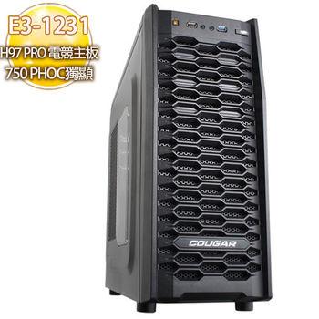 華碩平台【同化效應】E3四核 H97-PRO電競主板 急速SSD120G 8G超強玩樂機