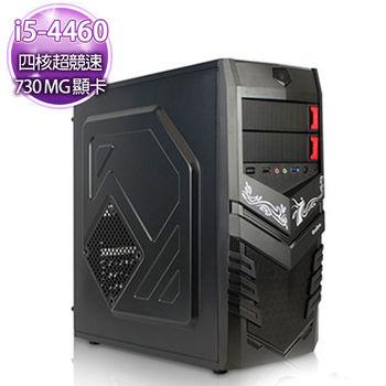華碩平台【三叉爆鐘】I5四核 H81主板 獨顯GT730 2G 大容量硬碟玩樂機