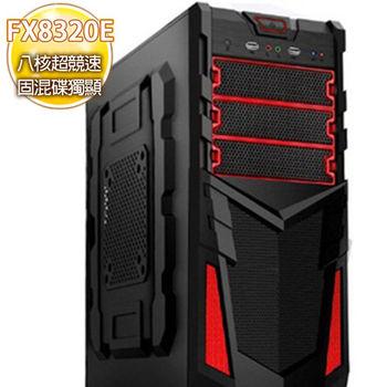 華碩平台【零冰步】AMD FX八核 970主板 獨顯750 2G 大容量固混碟電競機