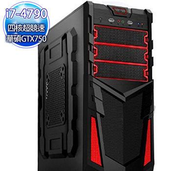 【華碩電競平台】 i7-4790 四核 電競主板 1TB固態混合硬碟 GTX750 1G獨顯電玩機(絕對零度)