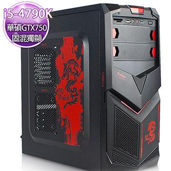 華碩電競平台【星光滅絕】 i7-4790K 四核 電競主板 1TB固態混合硬碟 GTX750 2G獨顯電玩機