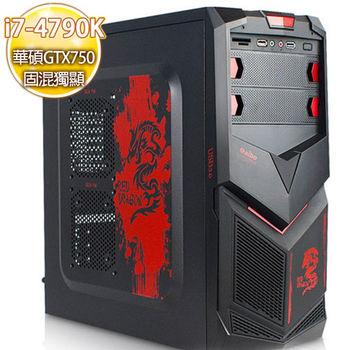【華碩電競平台】 i7-4790 四核 電競主板 1TB固態混合硬碟 GTX750 2G獨顯電玩機(魔蛇幻影)