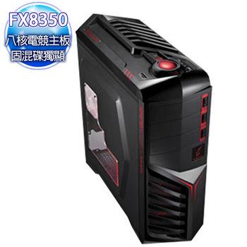 微星電競平台【方天掠】AMD FX八核 970電競 獨顯970Gaming 4G 固混碟刺客教條機