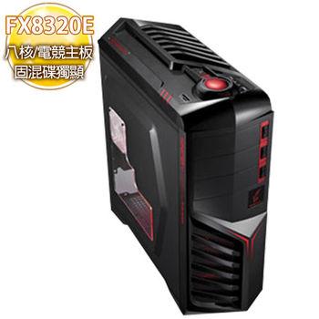 微星電競平台【御天之刃】AMD FX八核 970電競 獨顯970Gaming 4G 固混碟刺客教條機