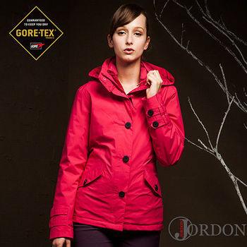 【Jordon】女 GORE-TEX兩件式外套 (1112)
