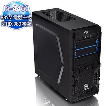 華碩電競平台【躍突猛進】i5四核 B85M電競主板 SSD120G 超強8G玩樂機