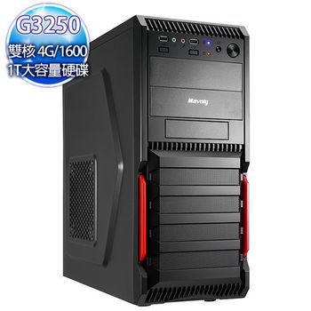 華碩平台【風刃連牙】 Intel雙核 H81主板 1TB大容量硬碟 4G精華文書機