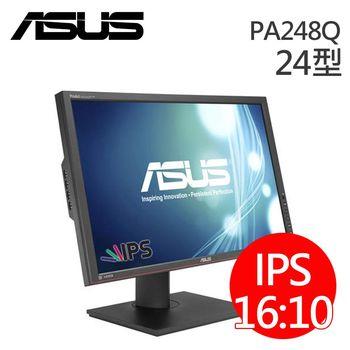 【ASUS】PA248Q 24型 IPS LED專業螢幕