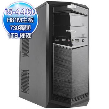 華碩平台【刺客風雲】i5四核 2G獨顯 大容量燒錄電腦