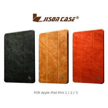 【JISONCASE】Apple iPad Mini 1/2/3 奢華真皮三折皮套