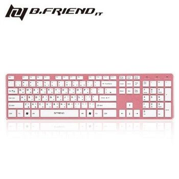 【B.FRIEND 】KB1430 有線鍵盤 巧克力 剪刀腳設計(黑/白/銀/粉) (KB-1430)