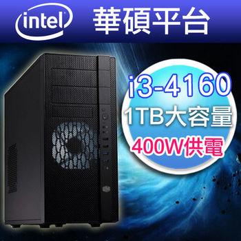 【ASUS 華碩平台】N400豪華酷碼 (I3-4160/H81M-K/1TB大容量/400W大供電) 效能電腦