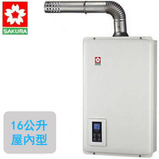 【櫻花SAKURA】SH-1670F 數位恆溫強制排氣熱水器(16公升)(天然瓦斯)