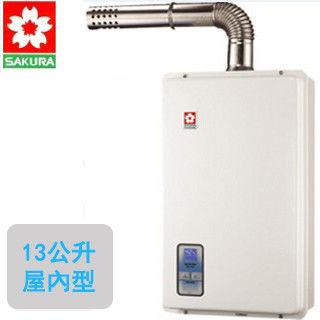 【櫻花SAKURA】SH-1331數位恆溫熱水器(13公升)(天然瓦斯)