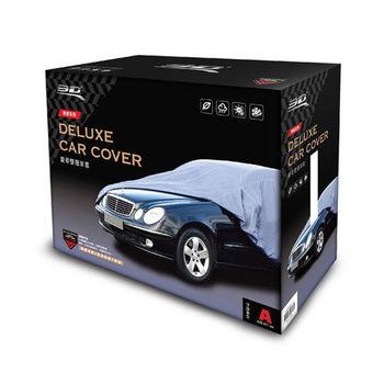 3D 豪華雙層車套 RV款
