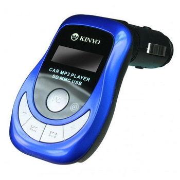 【KINYO】車用無線MP3轉換器(AD-55)