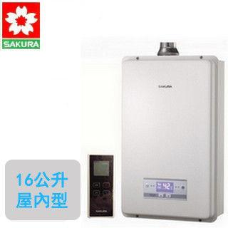 【櫻花SAKURA】SH-1625 無線遙控恆溫強制排氣熱水器(16公升)(天然瓦斯)