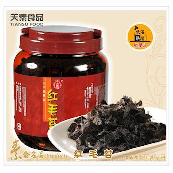【福岩屋】橄欖油紅毛苔 120g / 罐 *6入