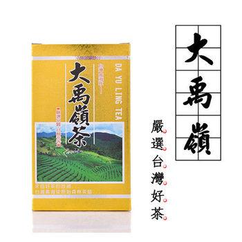 【梨池香】大禹嶺當季回甘高山茶